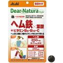 アサヒグループ食品 Dear-Natura Style(ディアナチュラスタイル) ヘム鉄x葉酸+ビタミンB6・ビタミンB12・ビタミンC60 〔栄養補助食品〕
