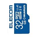 エレコム MicroSDHCカード/IKARUS付/UHS-I U1 32GB MF-MS032GU11IKA