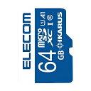 エレコム MicroSDXCカード/IKARUS付/UHS-I U1 64GB MF-MS064GU11IKA