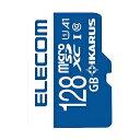 エレコム MicroSDXCカード/IKARUS付/UHS-I U1 128GB MF-MS128GU11IKA