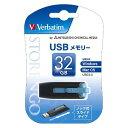 三菱ケミカルメディア USB2.0対応USBメモリ 32GB USBNV32GB−B ブルー [32GB]