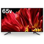 ソニー 65V型4K対応液晶テレビ KJ−65Z9F(標準設置無料)