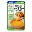 アサヒグループ食品 バランス献立 なめらかかぼちゃ 含め煮風 65g バランスコンダテ(65g