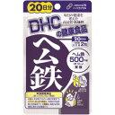 DHC DHC(ディーエイチシー) ヘム鉄 20日分 DHC20ニチヘムテツ40ツブ(20ヘ