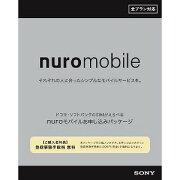 その他メーカー ナノSIM/マイクロSIM/標準SIM 「nuroモバイル(ドコモ回線/ソフトバンク回線)」 音声/SMS/データ共用※SIMカード後日発送