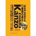KOWA カンゾコーワ粒 2粒×10包 カンゾコーワツブ2ツブ10ホウ