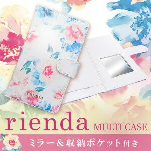 MSC rienda サマーフラワー 手帳型ケース マルチM