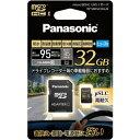 パナソニック 32GB microSDHC UHS-Iカード RP-SMHA32GJK