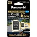 パナソニック 16GB microSDHC UHS-Iカード RP-SMHA16GJK