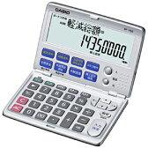 CASIO 金融電卓 BF−750−N【送料無料】