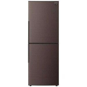 シャープ 2ドア冷蔵庫(280L・右開き) SJ−PD28E−T ブラウン系 (標準設置無料)