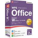 キングソフト WPS Office Standard W Edition CD-ROM版 WPSSTWPKGC