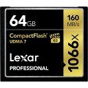 レキサー Lexar Professional 1066x CompactFlashカード 64GB LCF64GCRBAP1066