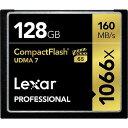 レキサー Lexar Professional 1066x CompactFlashカード 128GB LCF128CRBAP1066