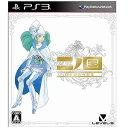レベルファイブ PS3ゲームソフト 二ノ国 白き聖灰の女王