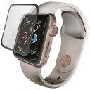 エレコム ELECOM Apple Watch 44mm フルカバーガラスフィルム 0.33mm ブラック AW−44FLGGRBK