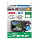 ハクバ/ロープロ 液晶保護フィルム DGFS-FXP140