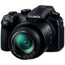 パナソニック コンパクトデジタルカメラ LUMIX(ルミックス) DC-FZ1000M2