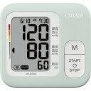 シチズン 血圧計[上腕(カフ)式] CHUG330−PM ペパーミント