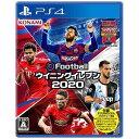 コナミデジタルエンタテインメント PS4ゲームソフト eFootball ウイニングイレブン 2020