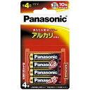 ショッピングPanasonic パナソニック Panasonic アルカリ乾電池単4形4本パック LR03XJ/4B