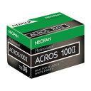 富士フイルム FUJIFILM ネオパン100 ACROS II(アクロス2)35mmサイズ 135−36枚撮 135ACROS100236EX1