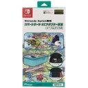 マックスゲームズ Nintendo Switch専用 スマートポーチ ACアダプター収納 ガラル地方のポケモンたち HACP−06GA