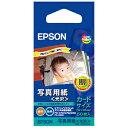 樂天商城 - EPSON 写真用紙「光沢」 KC50PSK