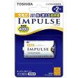 東芝 充電池(単2形1本入)「充電式IMPULSE」 TNH−2A