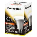 パナソニック LED電球 6.0W (電球色相当)「小形電球タイプ」 LDR6LWE17