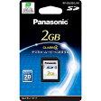 パナソニック 2GB SDメモリーカード RP−SDL02GJ1K