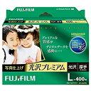 富士フィルム 画彩 写真仕上げ 光沢プレミアム WPL400PRM