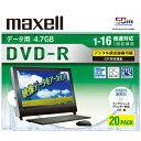 マクセル データ用DVD−R (1〜16倍速 CPRM対応) DRD47WPD.20S