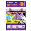 マクセル ワンタッチCD/DVD不織布ケース(50枚パック) RBFSY‐50BK (ブラック)
