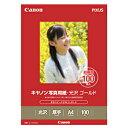Canon 写真用紙 光沢 ゴールド A4 100枚 GL‐101A4100