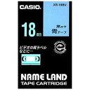 CASIO ネームランド テープカートリッジ スタンダードテープ(18mm) XR18(BU) (青×黒文字)
