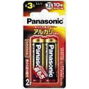 パナソニック Panasonic アルカリ乾電池単3形2本パック LR6XJ/2B
