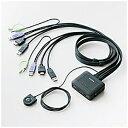 エレコム HDMI対応パソコン切替器 KVM‐HDHDU2【送料無料】