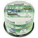 マクセル データ用DVD-R(1-16倍速対応/4.7GB)50枚スピンドルケース DRD47WPD.50SP
