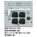 合計5,000円以上で日本全国送料無料!更に代引き手数料も無料。シャープ 真下排水継ぎ手セット ES−MH2