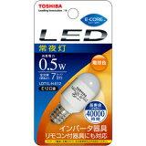 合計5,000円以上で日本全国!更に代引き手数料も無料。【芝 LED常夜灯(口金E12)電球色 LDT1L?H?E12