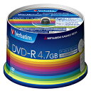 三菱化学 データ用DVD-R(1-16倍速対応/4.7GB)50枚スピンドルケース DHR47JP50V3