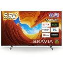 ソニー SONY 55V型4K対応液晶テレビ「BRAVIA」[4Kチューナー内蔵/YouTube対応]KJ−55X8550H(標準設置無料)