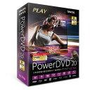 サイバーリンク PowerDVD 20 Ultra 通常版 DVD20ULTNM001