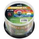 磁気研究所 データ用DVD+R Hi−Disc [50枚 /8.5GB /インクジェットプリンター対応] HDD+R85HP50