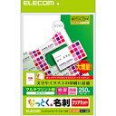 エレコム クリアカット名刺用紙(特厚) 25枚×10面付け MT‐JMK3WNZ (ホワイト)