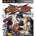 カプコン 「WEB限定特価」 PS3ゲームソフト STREE...