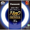 パナソニック パルックプレミア丸型蛍光灯(30形・クール色)2本セット FCL30ECW28H2KF