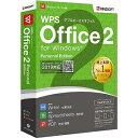 キングソフト KINGSOFT WPS Office 2 Personal Edition 【DVD-ROM版】 WPS2PSPKGC