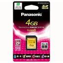 パナソニック Panasonic SDHCメモリーカード CLASS10対応 4GB  RP‐SDWA04GJK